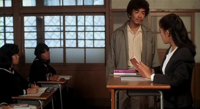 Beautiful teacher in torture hell 1985